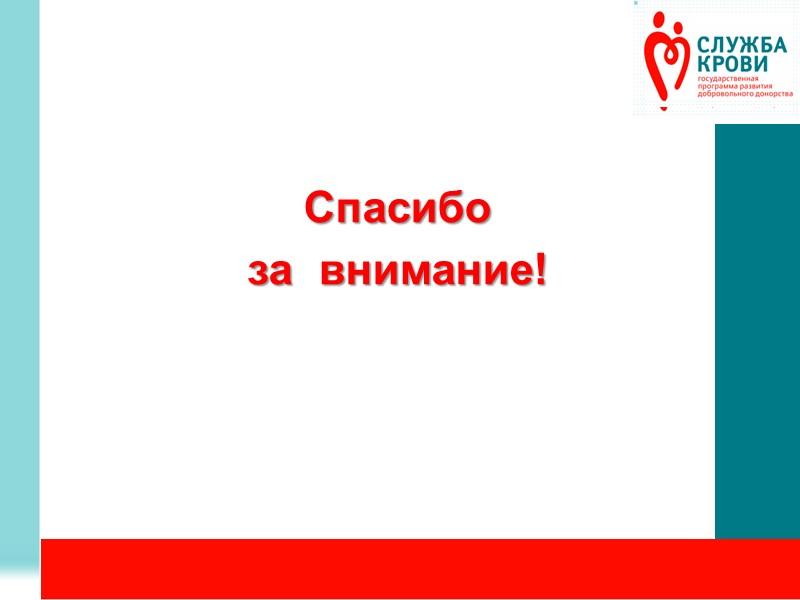 В  Иркутской  области в насто- ящее  время  насчитывается бо- лее