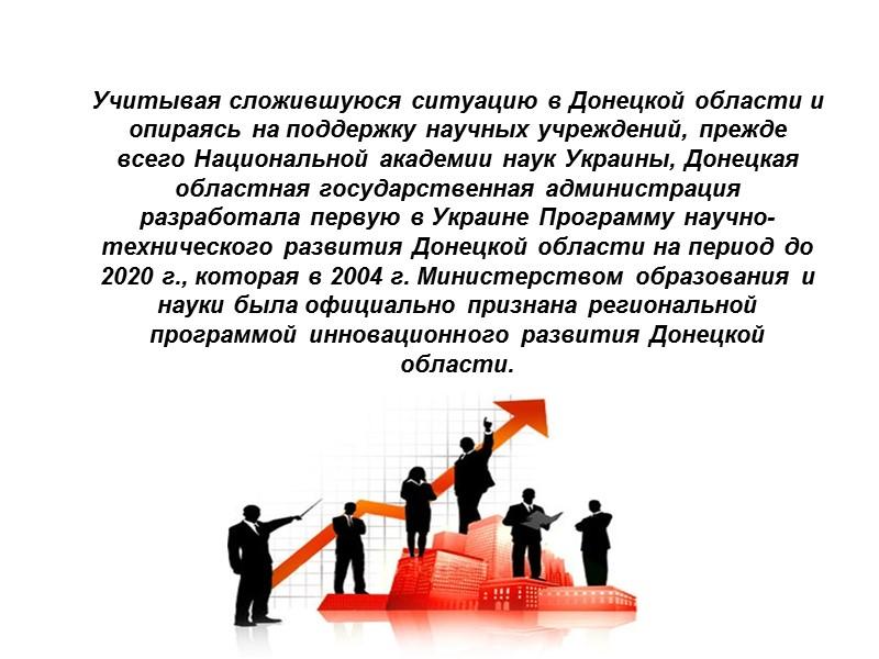 Социально-экономическая характеристика региона