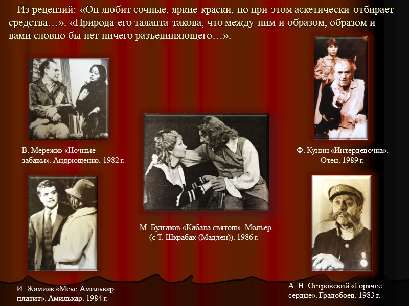 М. Шолохов «Поднятая целина». К. Майданников. 1963 г.   Встреча М. Шолохова с