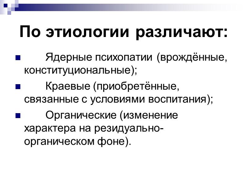 yaderniy-i-kraevoy-transseksuali