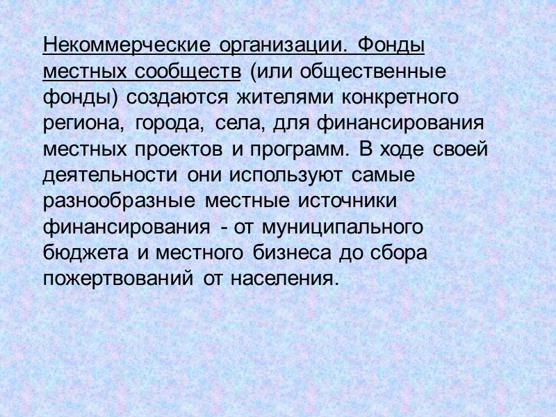 По географическому признаку донорские организации (относительно Беларуси) делятся на:   белорусские (например, Польский
