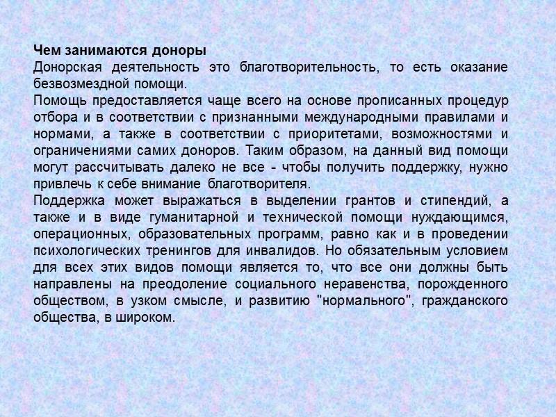 Фонд Спивакова  Международный Благотворительный Фонд    основан выдающимся музыкантом современности Владимиром