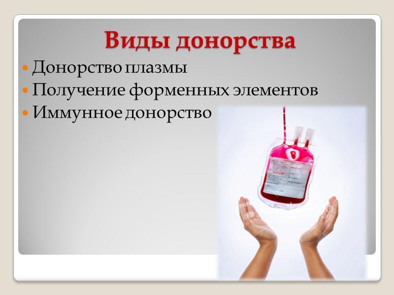 Путь донора на СПК. Шаг шестой. После донации донору накладывается повязка, которую не рекомендуется