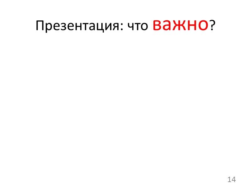Установка 11