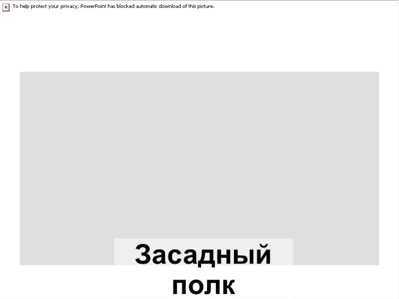Митрополит Алексий Сергий Радонежский