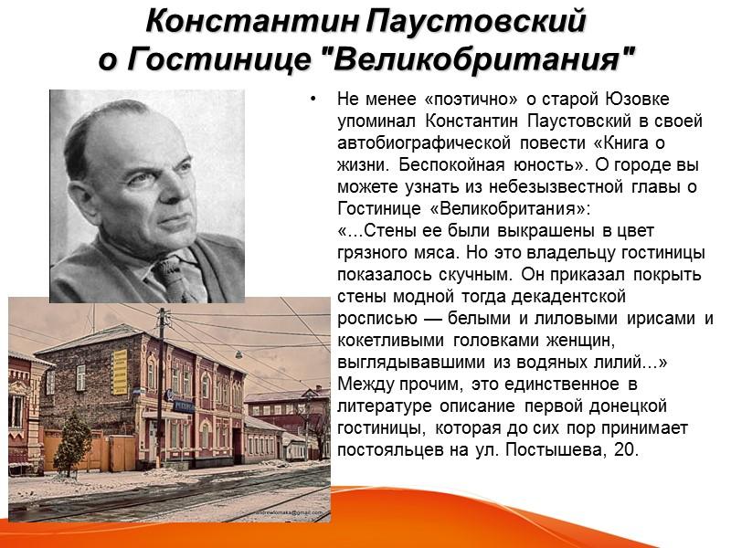 В.В. Берви-Флеронский  о положении рабочих  Он описывает обездоленные слои  русского общества,