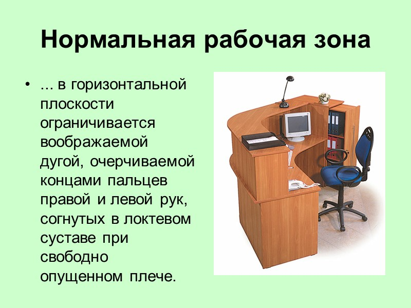 Секретарь руководителя Квалифицированный секретарь руководителя освобождает до 30% рабочего времени руководителя, предоставляет необходимую информацию