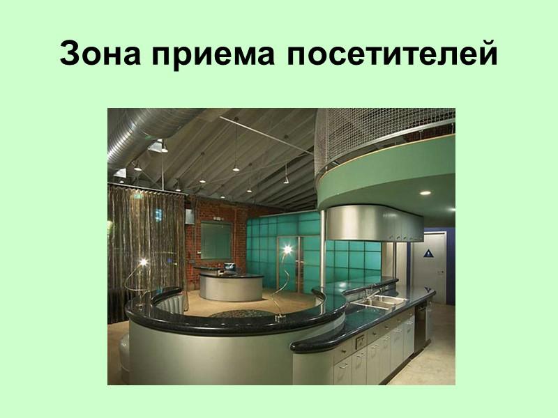 Рабочий стол высота рабочей поверхности должна регулироваться в пределах 680 - 800 мм; при