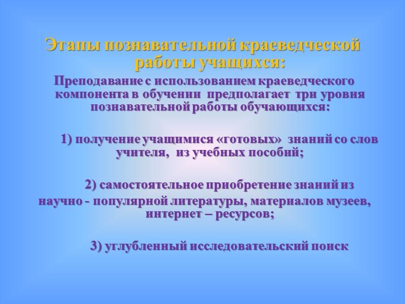Отдел общественных дисциплин ДОНЕЦКИЙ РИДПО http://donippo.blogspot.com/