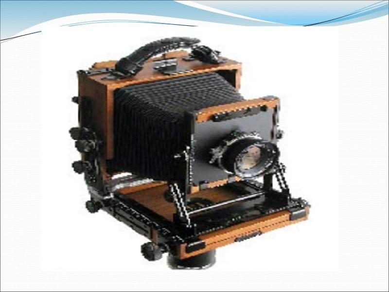 Техническое документирование это способ фиксации технической мысли на материальном носителе.