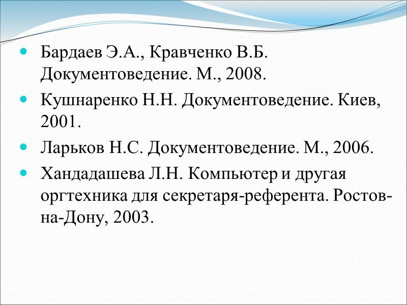 Фотодокументирование Фотодокумент - это документ, созданный фотографическим способом.     Появление фотодокументов
