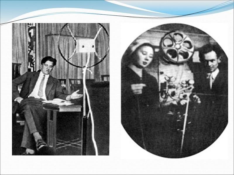 В 1877 г. американскому изобретателю Т.А. Эдисону удалось создать аппарат, получивший название фонограф, с