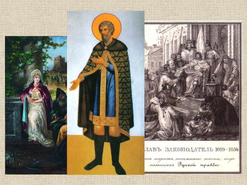 Пропажа останков В XX веке Саркофаг Ярослава Мудрого вскрывался три раза: в 1936, 1939