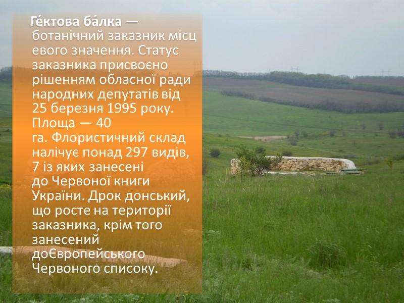 Ластовень проміжний — до списку охоронюваних видів Європи;