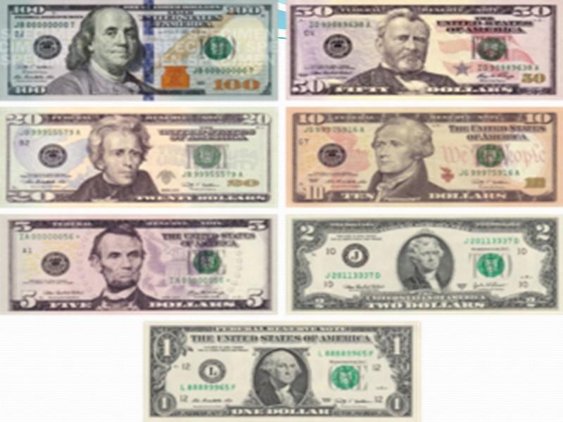 Изначально евро употреблялось только для безналичных расчетов, а позже уже прочно вошло в наличный