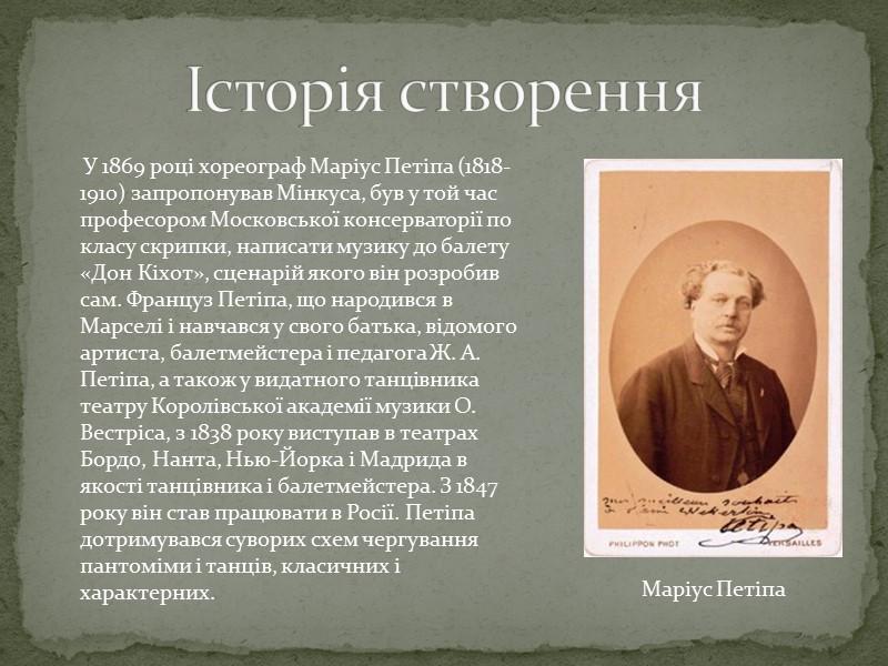 Початок життя великого письменника Міґель де Сервантес Сааведра народився в місті Алькала-де-Енарес. Припускається, що