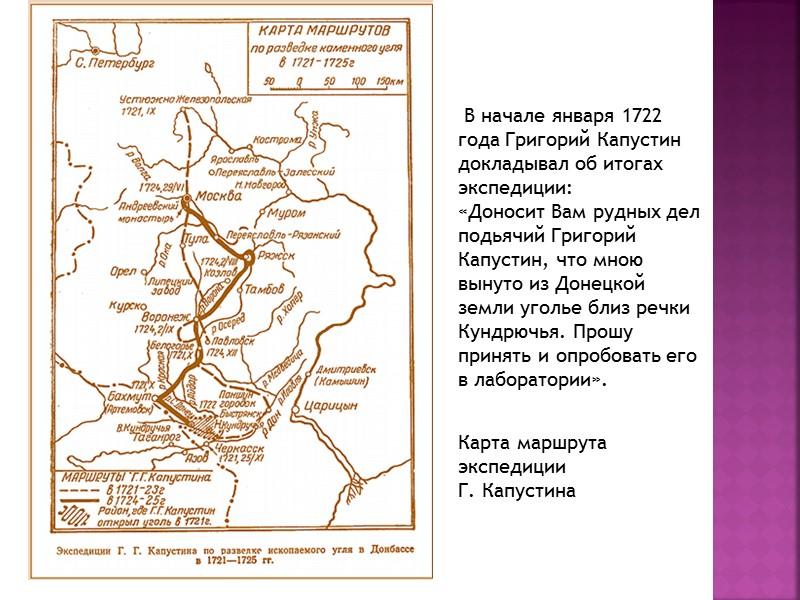 Как работали в шахтах  в 19 веке