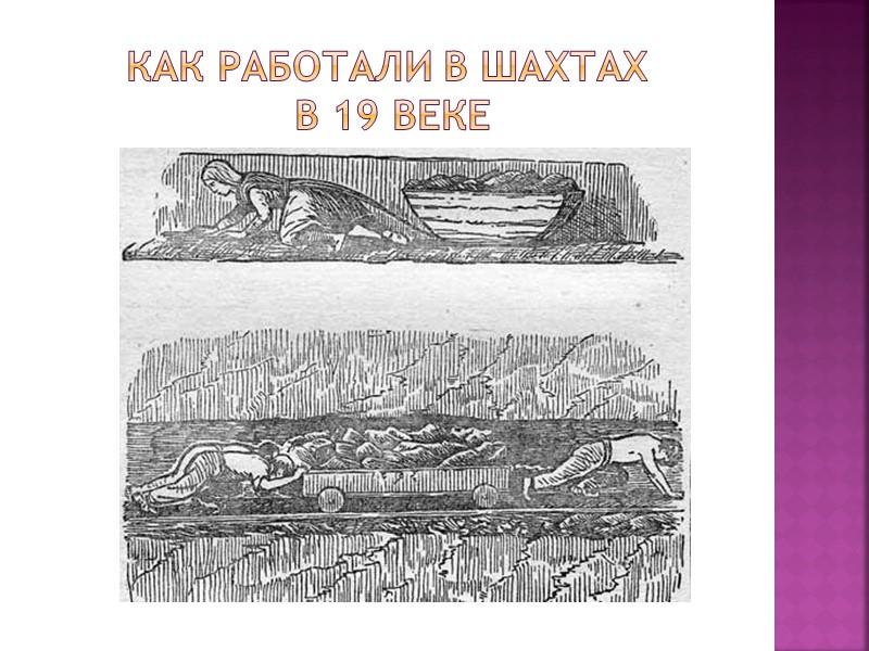Памятник Капустину в Макеевке. Авторы памятника — московский скульптор Ю. Седаль, архитектор В. Тишкин.