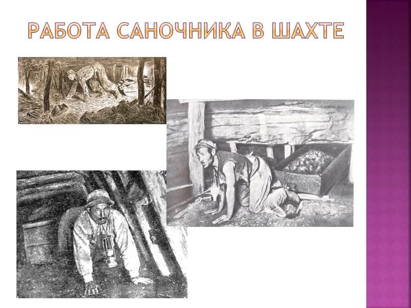Никита ВеПрейский  и Семен Чирков  В 1723 году управитель городка Бахмута Никита