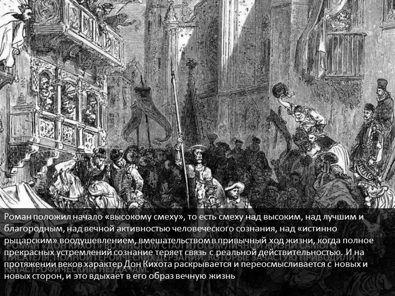 Сервантес – герой битвы при Лепанто ,  Инвалид (левой руки он лишился во