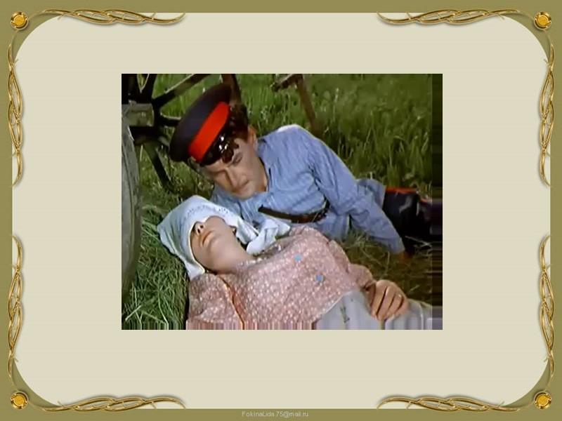 По портрету определи героиню «…Крутые черные дуги бровей»; «Гладкая кобыла… у ней только что