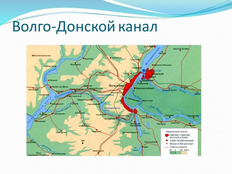 Гидрологический режим водных объектов района Основные гидрологические характеристики