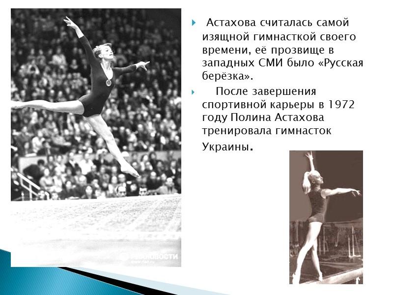 Родилась 15 августа 1978 года в Донецке. Училась в Донецкой общеобразовательной школе № 3.
