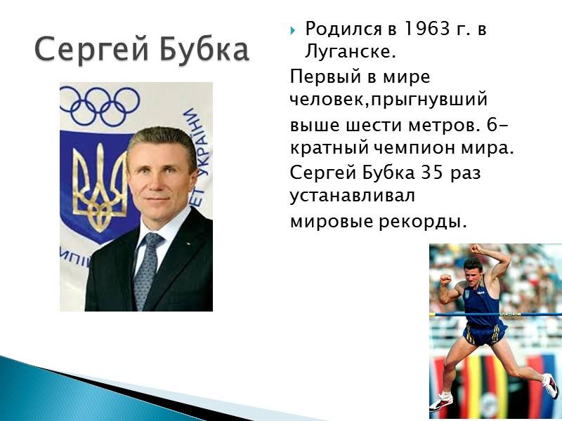Михаил Туркевич родился 22 марта 1953 года в селе Утишково Львовской области. Окончил Киевский