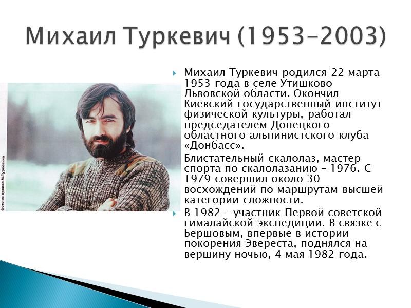 Родился в 1979 г. в г. Комсомольское Старобешевского района Донецкой области. Достижения Дмитрия Халаджи