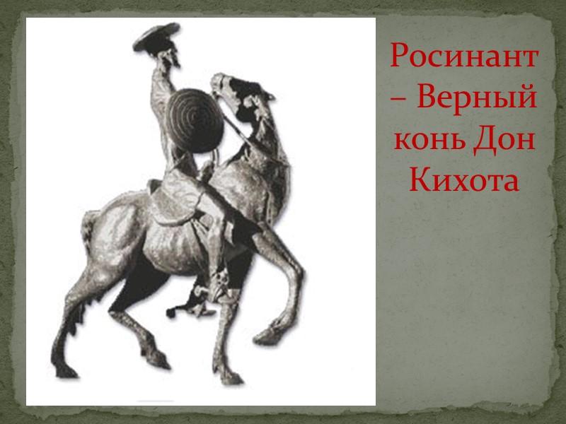 Бюст (1918) работы Ф.-Г. Морелли в Екатеринбургском музее изобразительных искусств