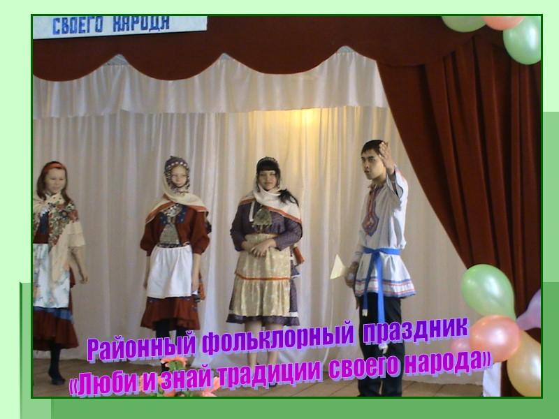 Акция «Аллея первоклассников»