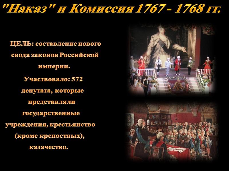 В 1754 Екатерина II родила сына, будущего императора Павла I. Болезнь Елизаветы Петровны и