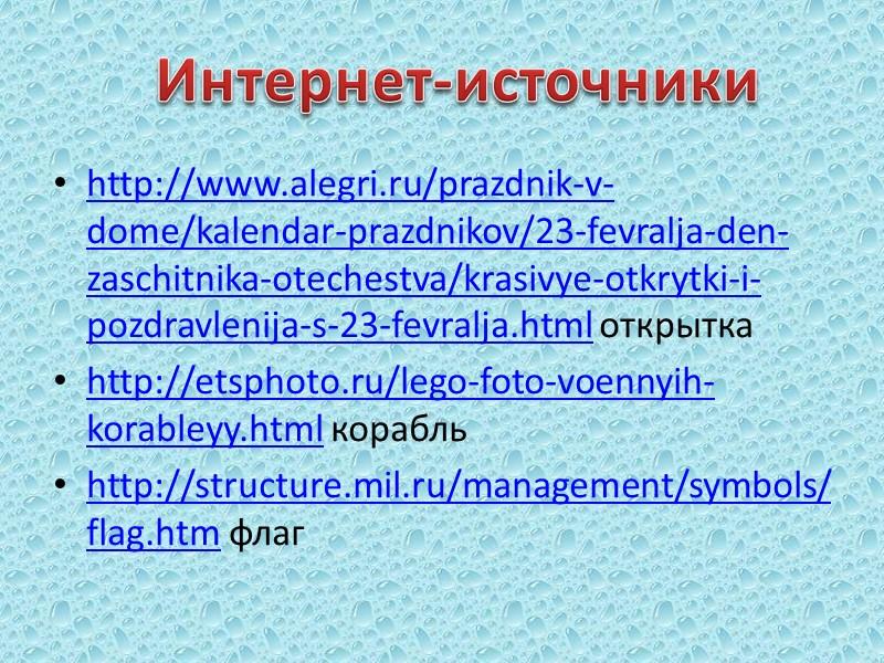 Россия  1 1 2 3 а б в 2 3 4 5 7