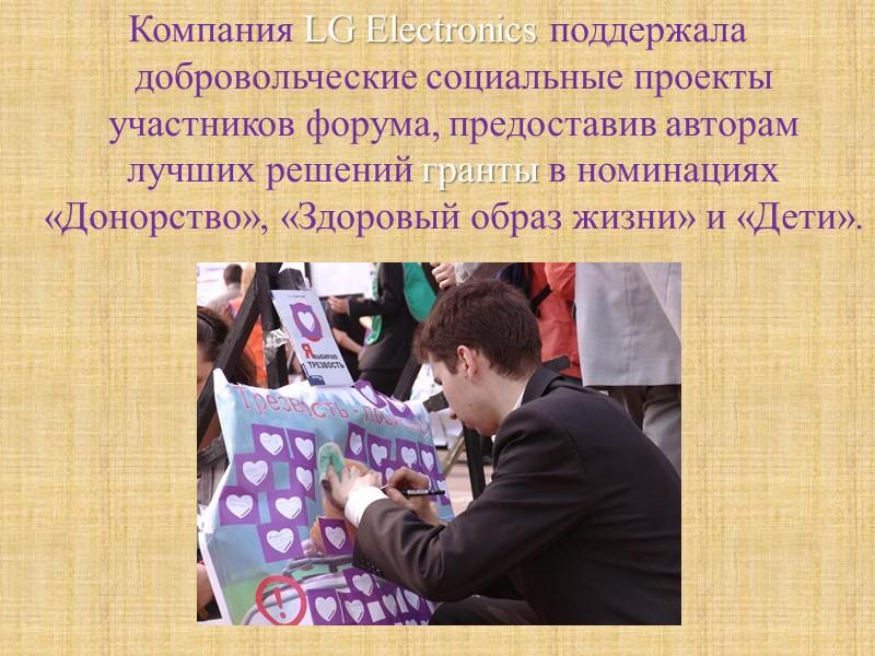 Руководитель проекта:  Дмитрий Светличный