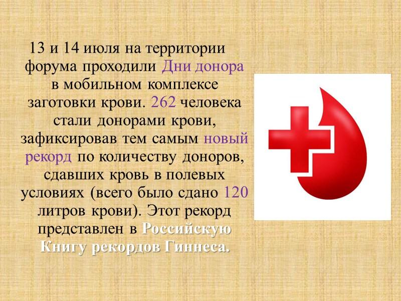 На данный момент проект реализуется более чем в 43 субъектах РФ.