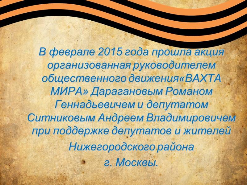 Главный врач Лепихов Пётр Александрович и сотрудники больницы принимают гуманитарный груз.