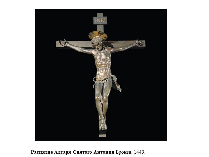 Декорирование Старой сакристии в церкви Сан Лоренцо (1428-1443)