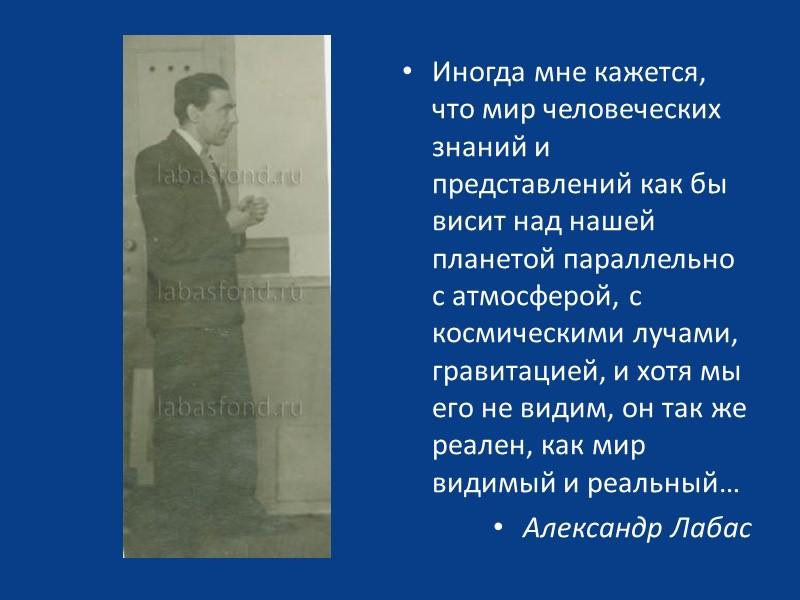 Василий Чекрыгин. Претворение плоти в дух, 1913      Василий Чекрыгин.