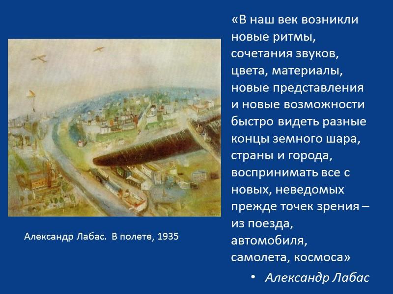 Василий Чекрыгин. Диптих «Души», 1914 – 1915