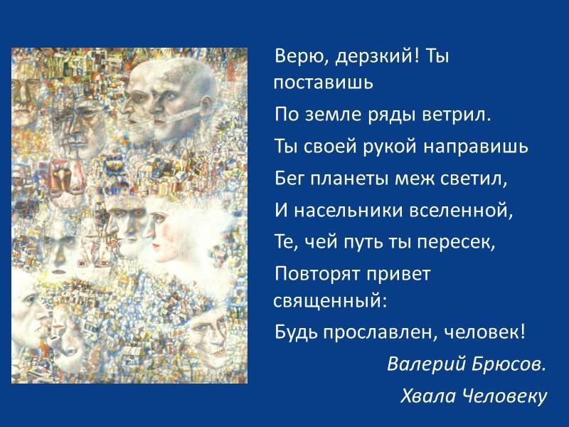 Иллюстрации к рукописи «О Соборе Воскрешающего Музея»