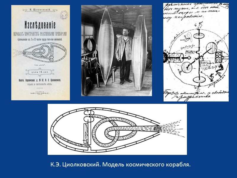 В. Чекрыгин. Эскиз композиции «Долой безграмотность», 1920