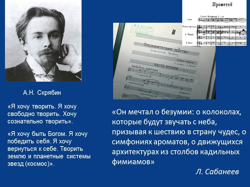 П. Филонов. Формула петроградского пролетариата, 1920-1921