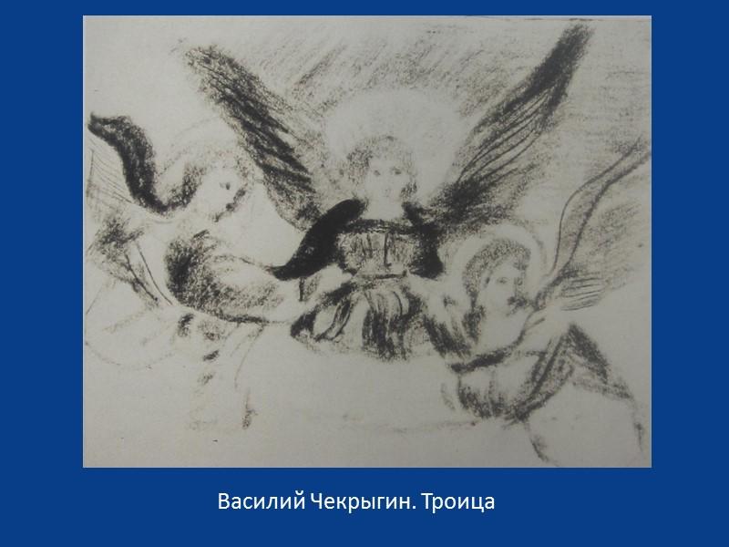 В романе-утопии «4338 год», построенном в форме писем путешествующего по России китайского студента Ипполита