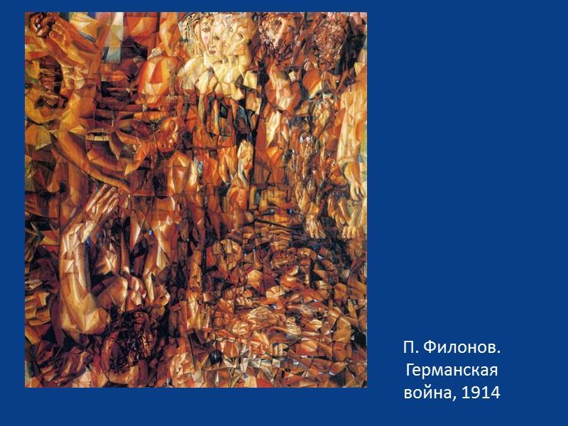 Александр Васильевич Сухово-Кобылин (1817–1903) известен нам как драматург. Но главным делом жизни он считал