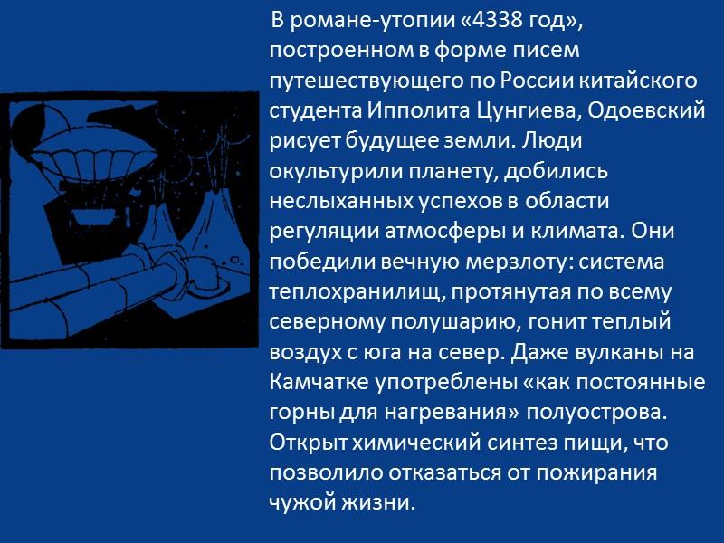 Организм человека должен сам восстанавливать потерянные органы, как это делает  ящерица, которая, потеряв