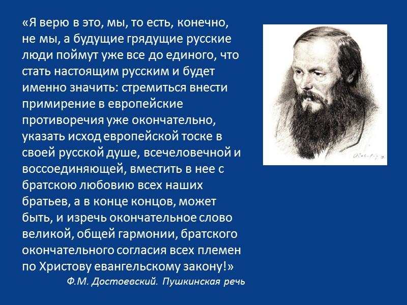 В. Татлин. Летатлин