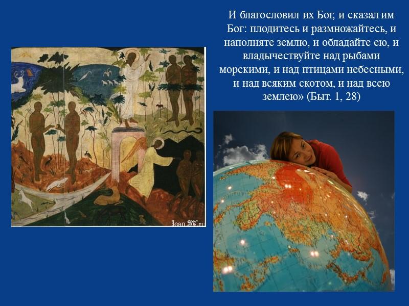 Александр Лабас. Полет на Луну, 1935