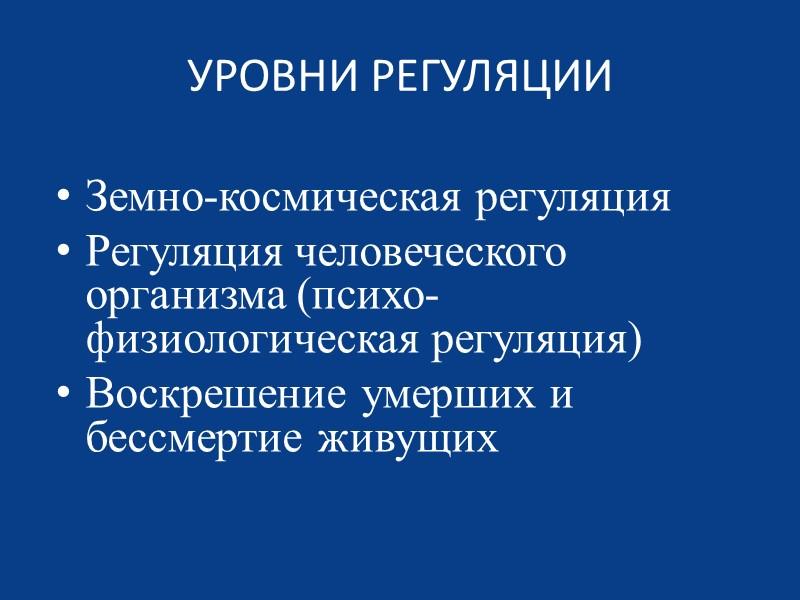 Рисунок Достоевского