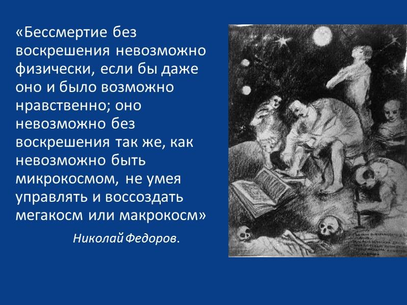 Николай Ладовский. Архитектурное явление коммунального дома, 1920