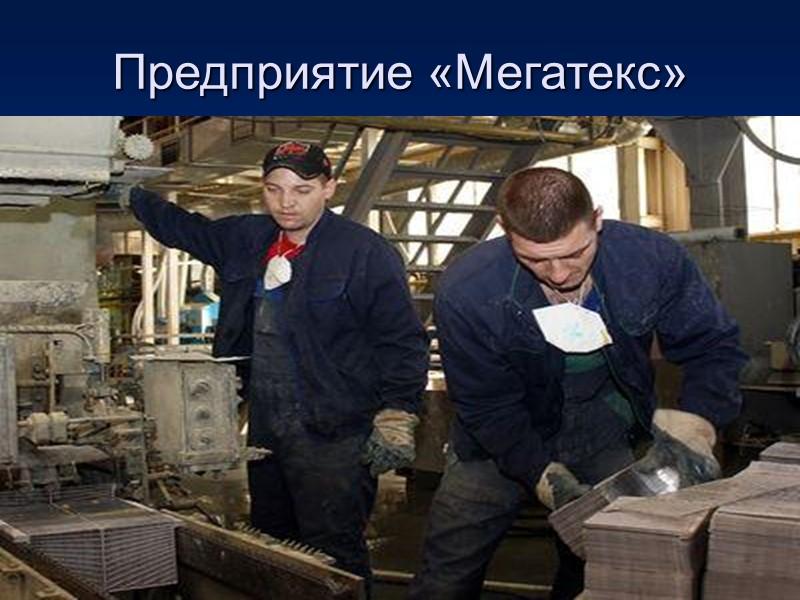 Домашнее задание Проработать теоретический материал «Руды черных и цветных металлов Донецкой области», знать расположение